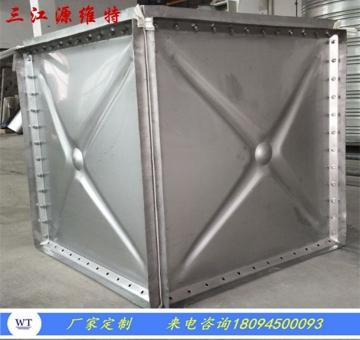宁波保温水箱