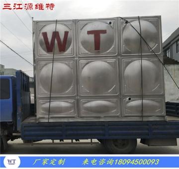 生活保温水箱
