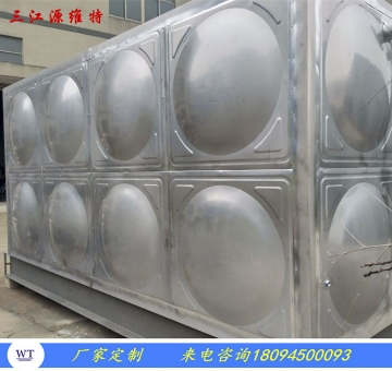浙江不锈钢冷水箱