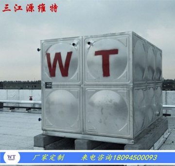 浙江不锈钢冷水箱厂